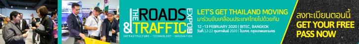 Roads & Traffic Expo Thailand 12-13 Feb 2020