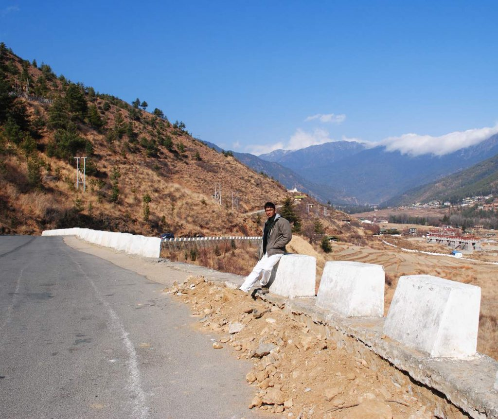 Bhutaneer