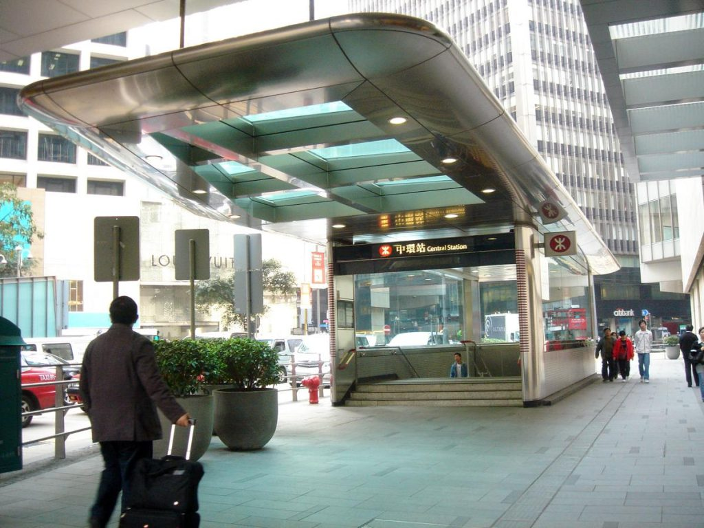 Hong Kong MTR Underground Entrance