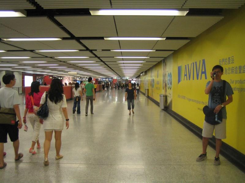 Hong Kong MTR Underground