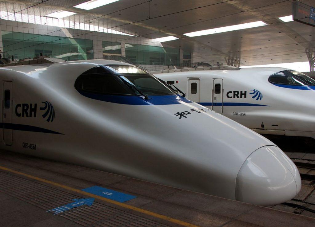 Jinan China Railway Station