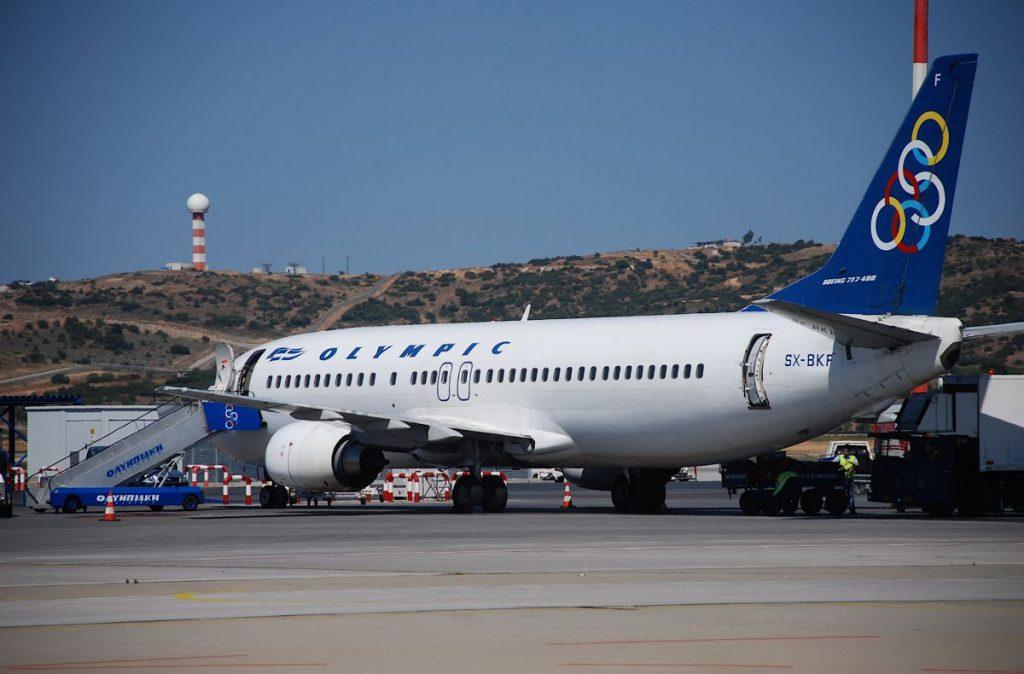 Greece Airport
