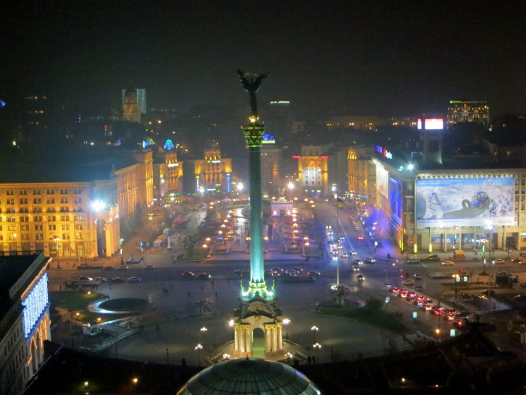 Kiev Maiden Square