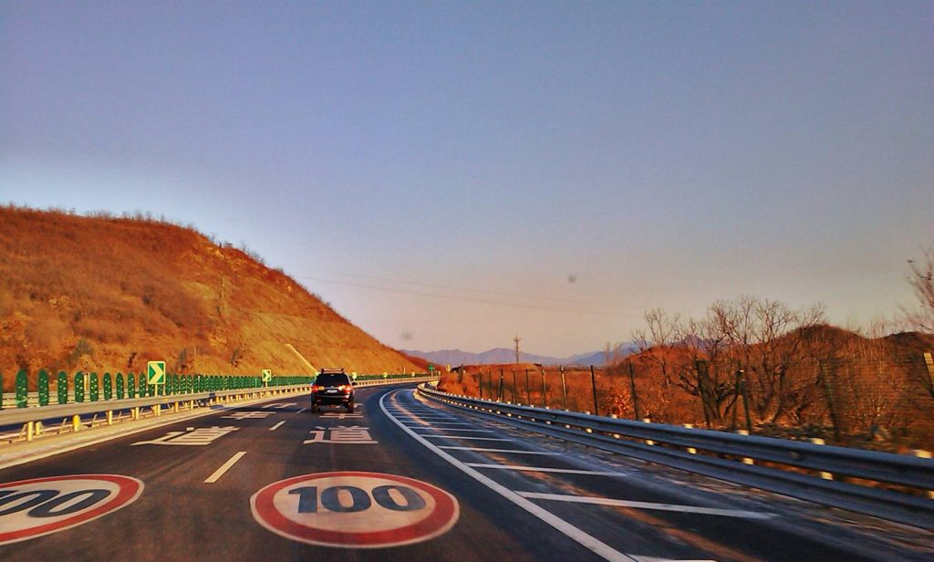 Highway to Mongolia - photo by Zhang Yu