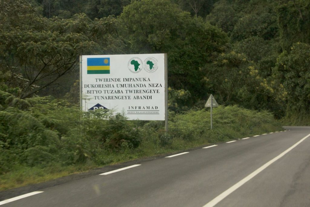 Nyungwe National Park sign - Photo by Rwanda Government