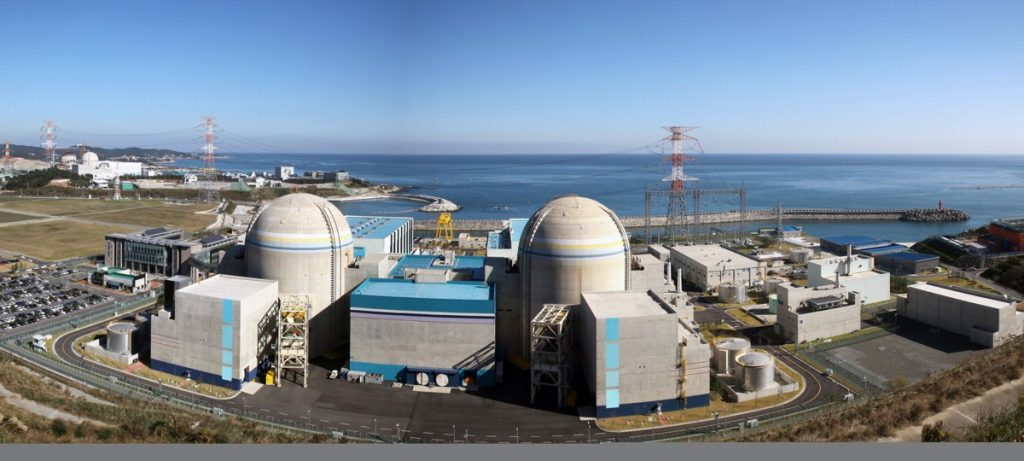 Shin Kori Nuclear Power Plant - Photo by Korea Shin-Kori NPP