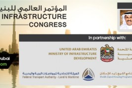 Global Infrastructure Congress UAE 2018