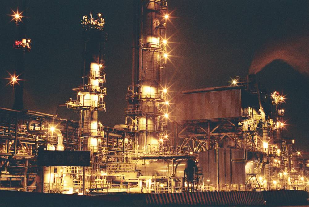 Refinery - Photo by Damselfly Ting