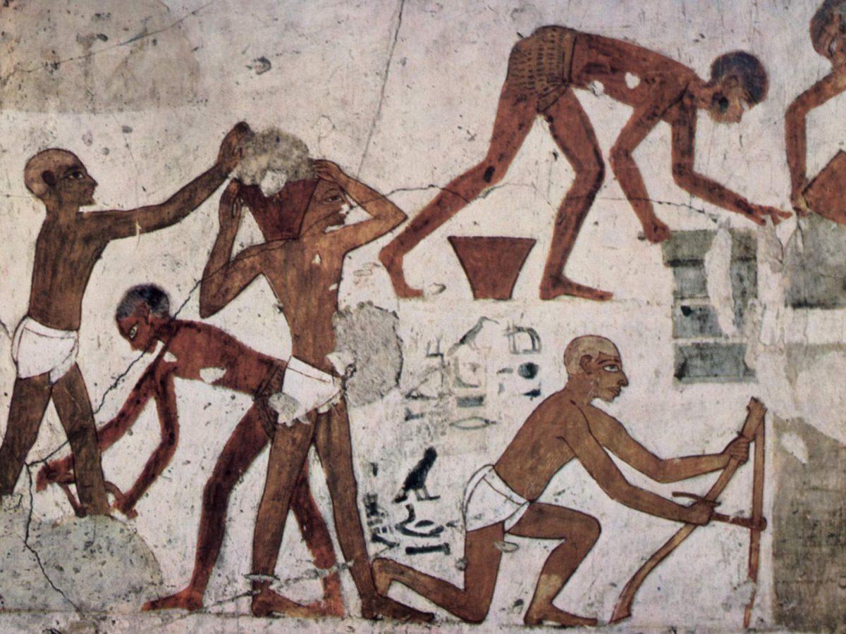 NAZLET SABAHA Egypt
