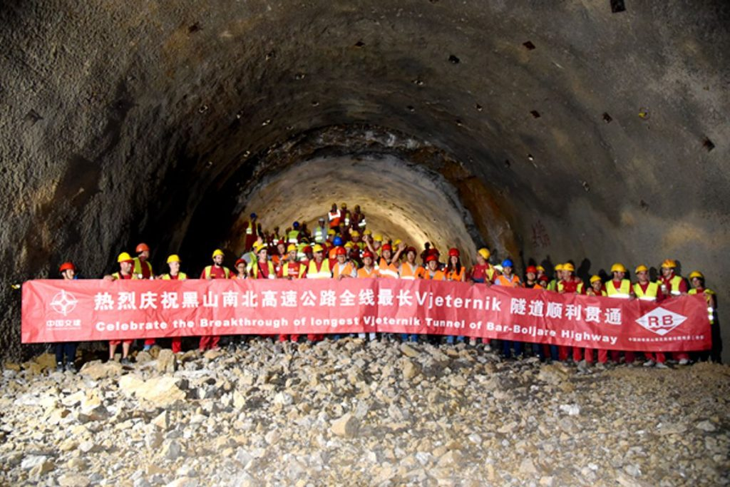 The longest tunnel of the Bar-Boljare Highway Project in Montenegro breaks through