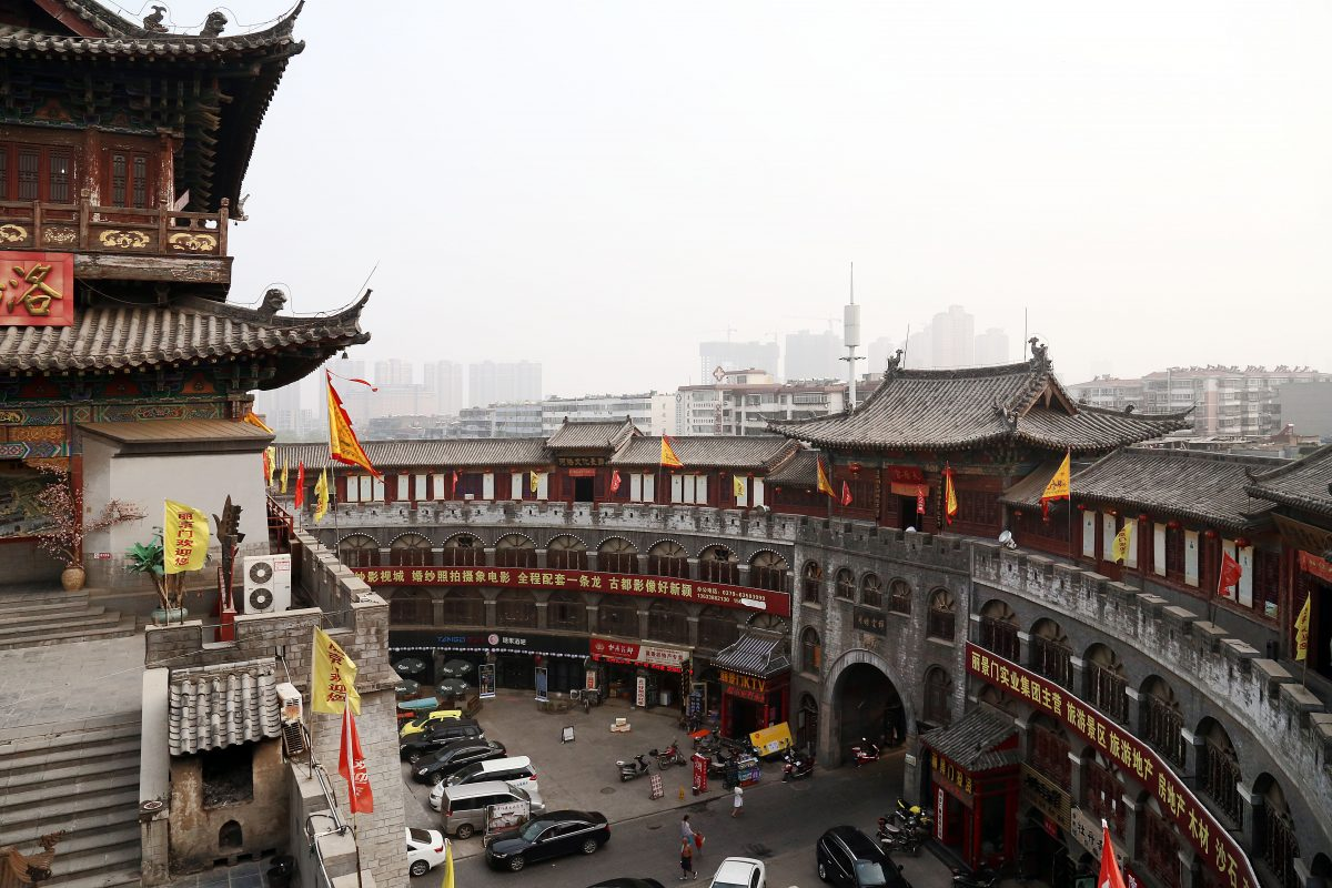 Luoyang Metro project in China gets $300m financing