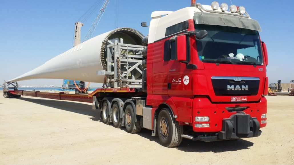 Receiving operations commence on first Gulf Region Wind Farm