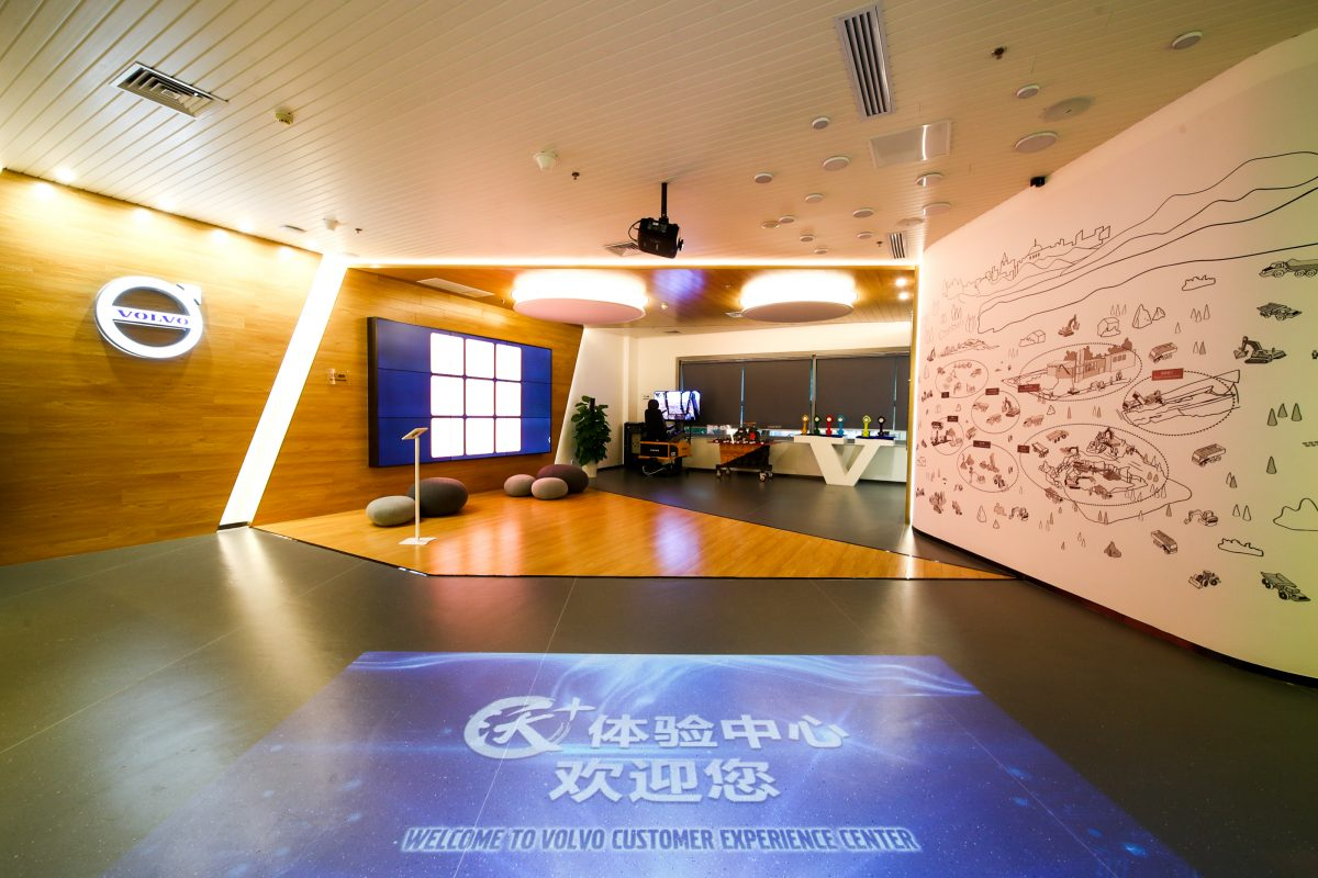 Volvo CE inaugurates Customer Experience Centre in China