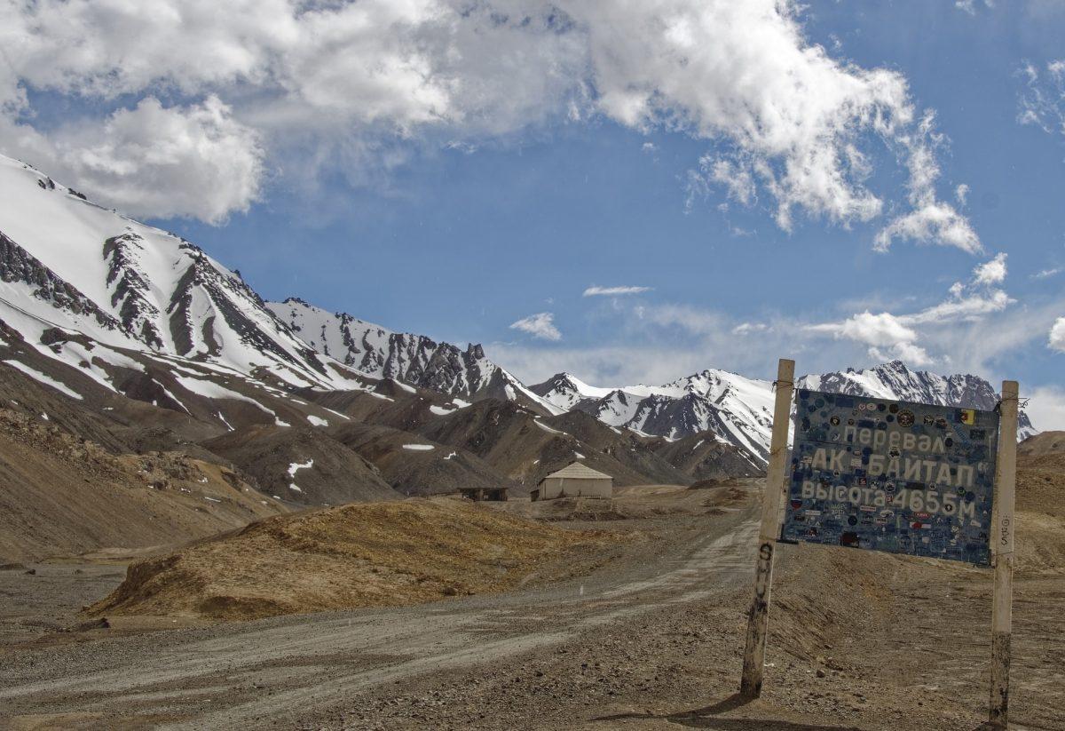 EBRD investing US$150m in Tajikistan for infrastructure development