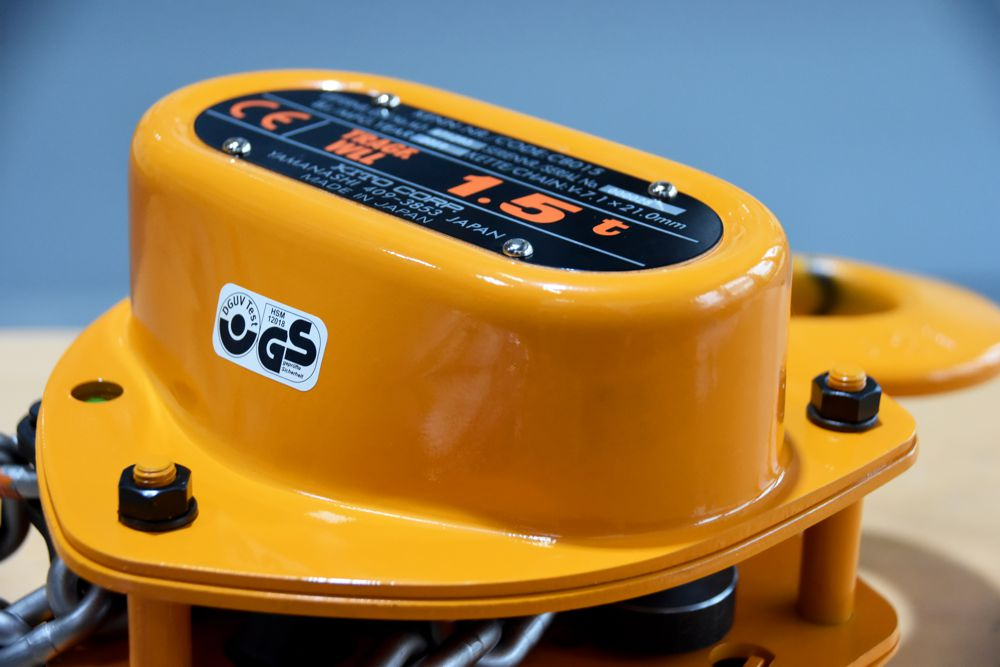 The GS mark is only given to manufacturers which voluntarily pass a quality control and meet the legal requirements of the German Product Safety Act.