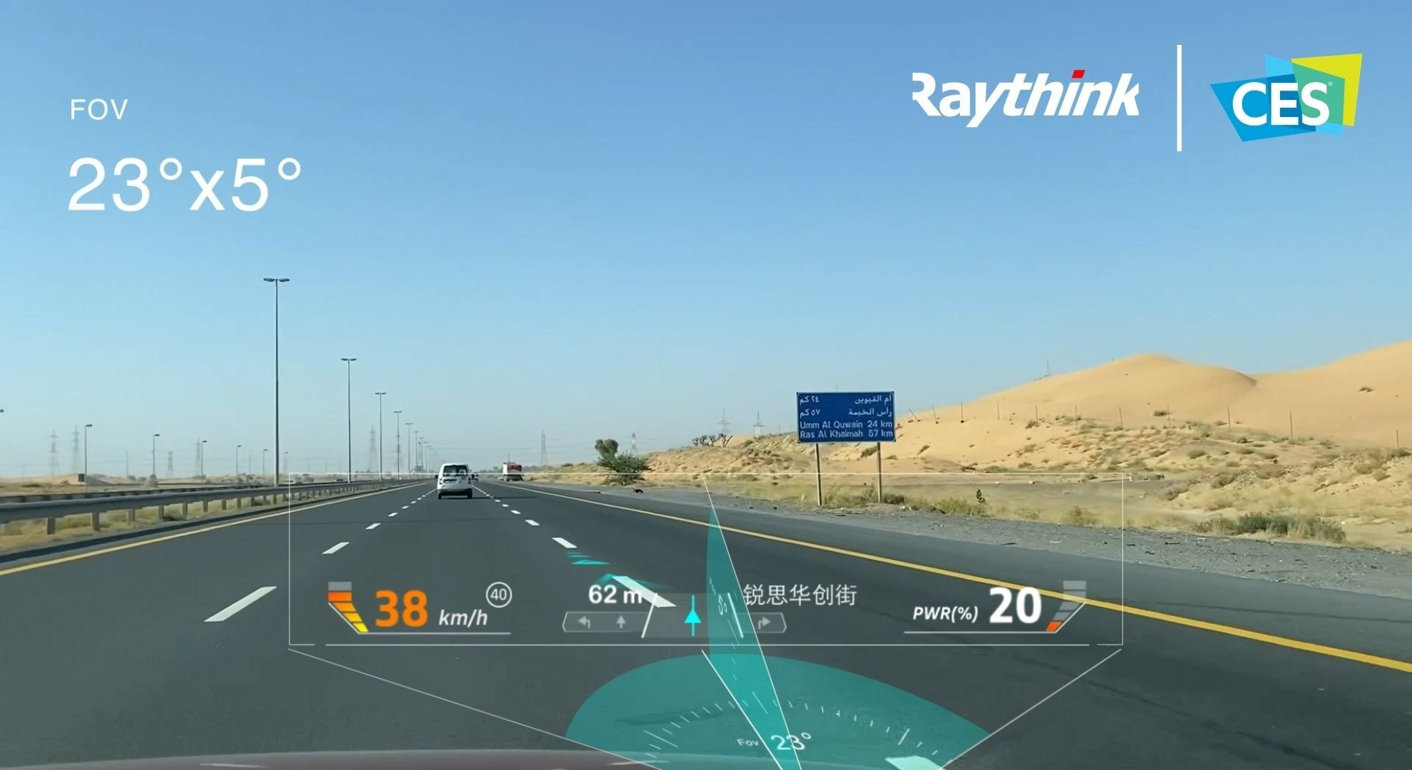 Raythink launches AR HUD for AR Intelligent Driving at CES 2021