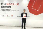 Kumho receives 2020 China Red Dot Design Award