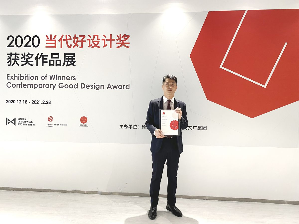 Kumho receives 2020 China Red Dot Design Award