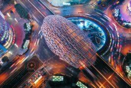 Iteris unveils VantageCare for Smart Mobility Infrastructures