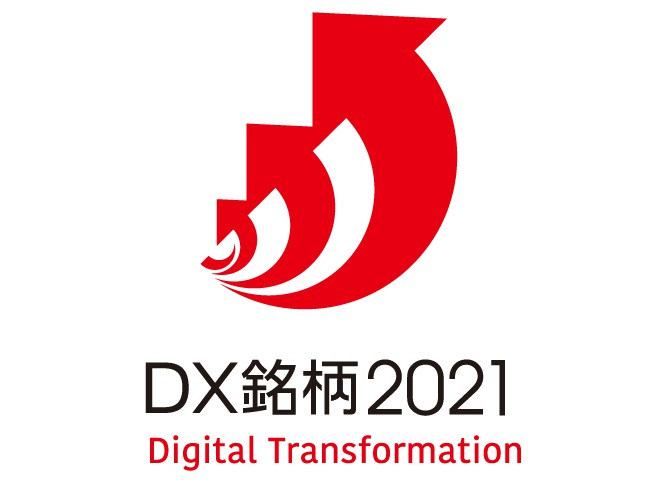 Komatsu selected as a Digital Transformation Brand for 2021