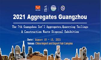 2021 Aggregates Guangzhou