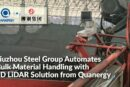 Liuzhou Steel automates Bulk Material Handling with Quanergy LiDAR Solution